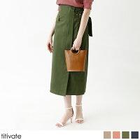 バックルベルトタイトスカート