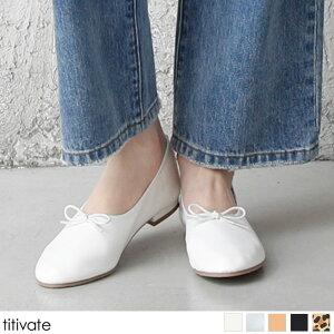 甲深バレエシューズ/フロントの細リボンデザインが可愛さをプラスする/靴/レディース/パンプス/シューズ/フラット/ローヒール/ラウンドトゥ/リボン/シルバー/レオパード