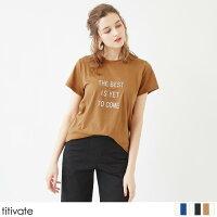 マットラバープリントロゴTシャツ