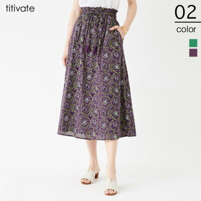 ヴィンテージフラワーロングスカート