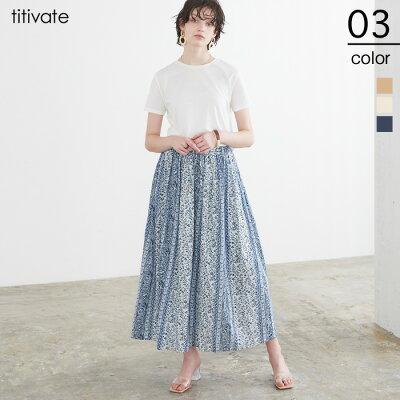 インド綿フラワーパネル柄スカート