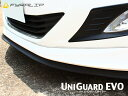FYRALIP スズキ ソリオ UniGuard EVOフロントスポイラー【___...