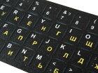 ロシア語キーボードシールラベル#ブラック黄文字【S.Pack】