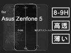 ASUSZenfone5�������饹�վ��ݸ�ե�����ݸ����0.25mm��S.Pack��