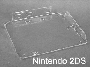 ニンテンドー2DS専用クリスタルクリアケースカバー【S.Pack】