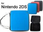 ニンテンドー2DS用衝撃減少ハードケース保護カバー収納ポーチ#ブルー【S.Pack】