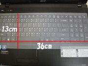 パソコン シリコンキーボードカバー