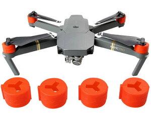 空撮 ドローン DJI Mavic Pro モーター用 保護カバー/プロペラ外す必要なし/4個入り#レッド【S.Pack】