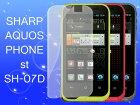 【新品】AQUOSPHONEstSH-07D専用液晶保護フィルム/クリアタイプ
