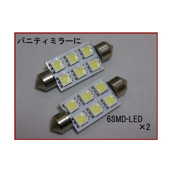 ライト・ランプ, LED BMW E90E60etc LED2