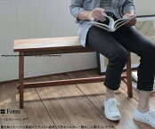 【送料無料】天然木/木製/マホガニー/ヴィンテージ/アンティーク/レトロ/ワーク/ダイニング/ベンチ/作業/2人掛/jardin/MHO/B90/通販