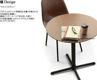 【送料無料】SST-280SST280DBウォールナットスチールブラウンカフェテーブルラウンドテーブル丸テーブルコンパクトカフェ丸型円形PROPプロップ通販