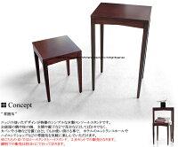 木製シンプルコンソールスタンドロースタンド花台・ネストテーブルにも・・