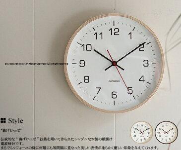 km-61BRC km-61NRC ブラウン ナチュラル 木製 電波時計 曲げわっぱ プライウッド シナベニヤ 日本製 国産 掛け時計 掛時計 壁掛け スイープムーブメント 丸型 円形 シンプル 時計 30cm Lサイズ