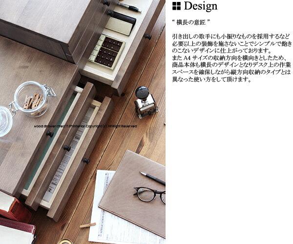 送料無料】SPADA 5135 5段 木製 整理箱 小物入れ 小引出
