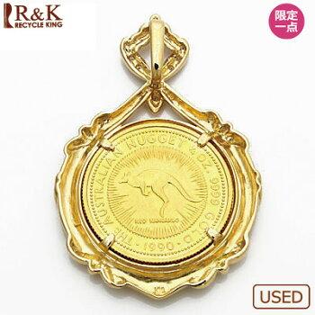 K18枠ダイヤモンドコインペンダントD0.03オーストラリアナゲットカンガルー(24金)1990年製25ドル1/4オンスペンダントトップ(トップのみの販売です。チェーンは非付属)18金24金