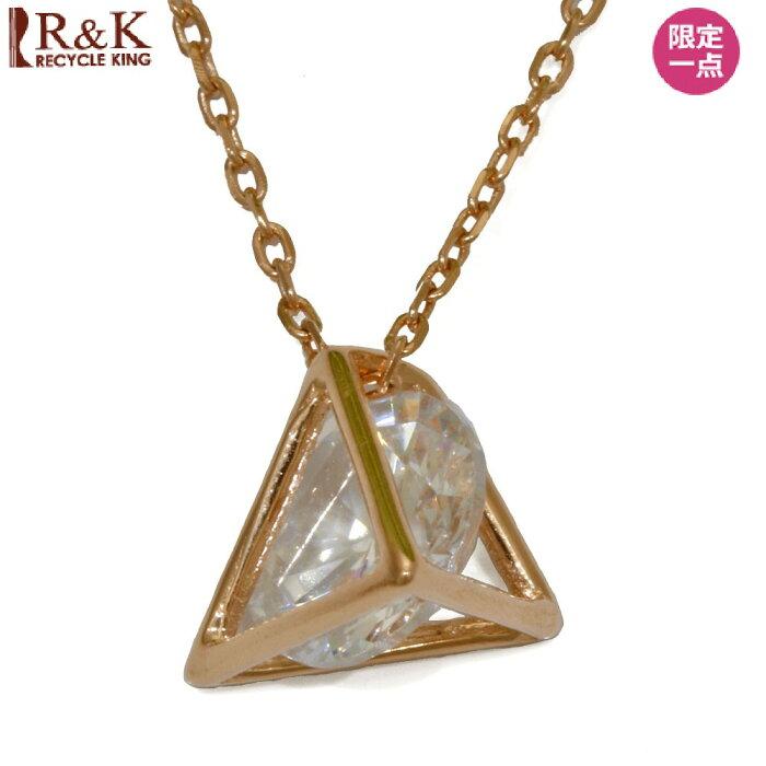 【新品】 SV925 ネックレス 透明石 三角 シルバー925 ピンク レディース メンズ おしゃれ かわいい ギフト プレゼント