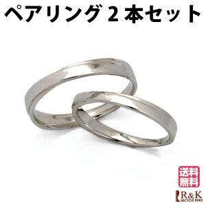 16d7916677 ゴールド k10 ペアリング|リング・指輪 通販・価格比較 - 価格.com