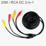 【P5倍】RCA ケーブル 電源付 20m【扇風機プレゼント対象商品】