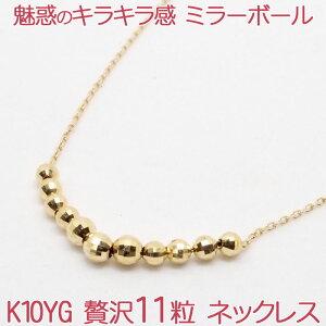 ネックレス グラデーション シンプル ペンダント イエロー ゴールド ダイヤカットチェーン プレゼント