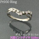 希少 Pt950 ピンクダイヤ ファッションリング(0.05ct,0....