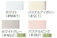【送料無料】TOTOウォシュレット一体形便器GG1CES9413【新品】