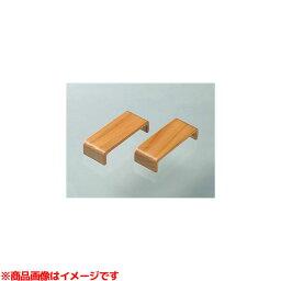 【EWT25DK2UB #BF】 《TKF》 TOTO 木口化粧材(110幅15厚真壁) ブラウン ωγ0