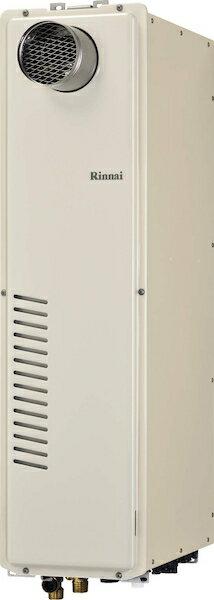 【RUFH-SA2400AT2-6】 《TKF》 リンナイ 給湯暖房用熱源機 ωα0