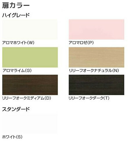 bnf h l 75fhmcw m 753nfnk tkf 750 3 1. Black Bedroom Furniture Sets. Home Design Ideas