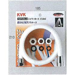 【PZKF2SI-200-2】 《TKF》 KVK シャワーホース白アタッチメント付 2m ωζ0