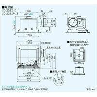 三菱電機ダクト用換気扇天井埋込形VD-20ZX10-FP居間・事務所・店舗用
