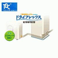 TBCエコキュート用配管部材セットUPC10-10ECO3m-VVF