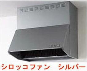 【ZRS75NBC12FSZ-E】 《TKF》 クリナップ 深型レンジフード(シロッコファン) シルバー 間口75cm 高さ60cm 換気扇・照明付 〔新品〕 ωδ2