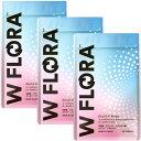3袋セット 乳酸菌 サプリ W FLORA (ダブルフローラ) 短鎖脂肪酸 乳酸菌サプリ オリゴ糖 ラクトフェリン ビフィズス菌 イヌリン ヒアルロン酸 コラーゲン セラミド プラセンタ 食物繊維 発酵