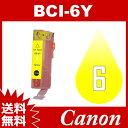 BCI-6 BCI-6Y イェロー キャノン Canon キ...