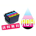 RDH-4CL RDH-4CL 4色セット ( 送料無料 ) 中身 ( RDH-BK-L RDH-C RDH-M RDH-Y ) ( 互換インク ) EP社 PX-048A PX-049Aの商品画像