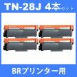 tn-28j tn28j ( トナー28J ) ブラザー 互換トナーTN-28J ( 4本セット) brother HL-L2365DW HL-L2360DN HL-L2320D DCP-L2520D DCP-L2540DW MFC-L2720DN MFC-2740DW FAX-L2700DN( 汎用トナー )