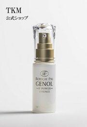 【東北美肌化粧品】人幹細胞配合美容液
