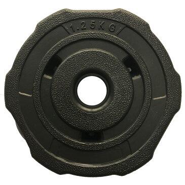 ダンベルプレート 最新UXモデル STEADY ダンベル専用 1.25kg 2枚セット ダンベル [1年保証] STEADY (ステディ) ST130-1250 バーベル 可変式 鉄アレイ アジャスタブル シャフト 筋トレ