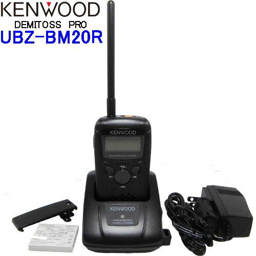 アマチュア無線機, ハンディー機 KENWOOD UBZ-BM20R IP67
