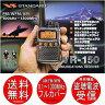 スタンダード コミュニケーションズレシーバーVR-150 受信改造済