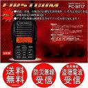 本州 四国送料 Firstcom おもしろ受信機 FC-S117  防災無線受信可能 盗聴器 発見