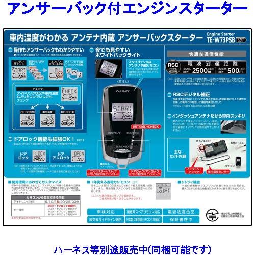 a4395175dce4 (B4 H10.12〜H15.5 BE系 全グレード TE-W5100+TE94 4ドアセダン ...