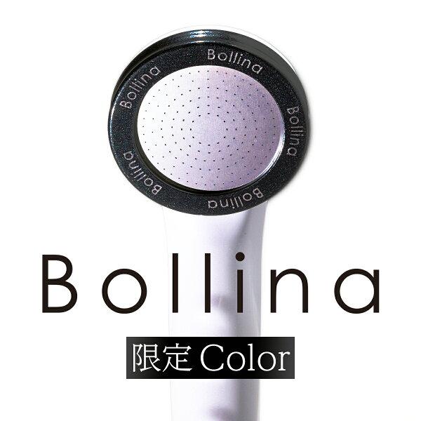 シャワーヘッド メーカー公式 ボリーナ カラーマイクロナノバブル節水田中金属ウルトラファインバブル体ポカポカ極小の気泡美容風呂節