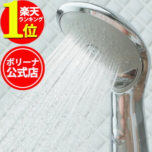 田中金属製作所 ボリーナニンファプラス TK-7100-P
