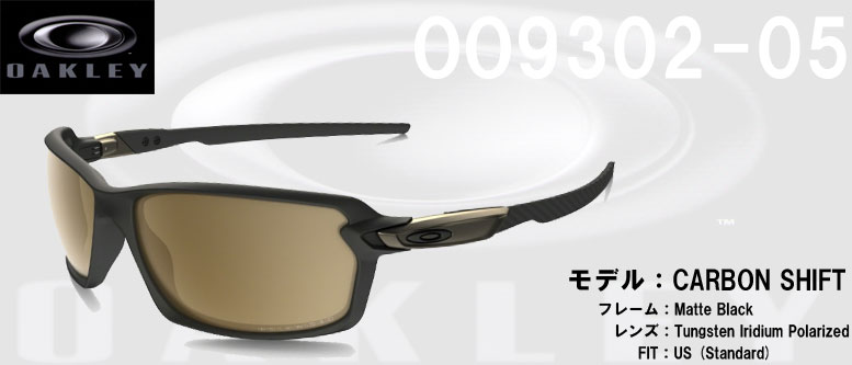 3f9e576c71 Oakley Carbon Shift Lens Tungsten Polarized