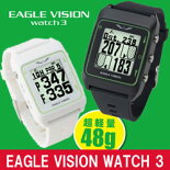 ī���ե�������ӥ���󥦥��å�3EAGLEVISIONWATCH3