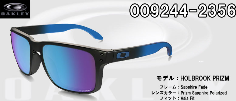 5d953ca576 Oakley Holbrook Prizm Polarized Sapphire Fade Collection ...