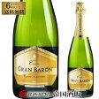 6本選んで送料無料 スパークリング ワイン グラン バロン ブリュット ナチュール 750ml 帝国酒販 スペイン カヴァ カバ