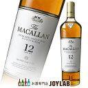 ザ マッカラン 12年 シェリーオーク 700ml 現行品 箱なし スコッチ ウイスキー MACALLAN 12 Year Old 【中古】